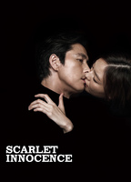 Scarlet innocence c5ff0ee5 boxcover