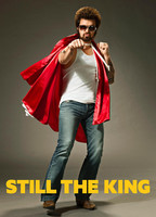 Still the king ccb4f423 boxcover