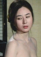 Naoko otani e20f8fe8 biopic