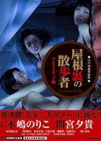The crawler in the attic 5cf2de41 boxcover